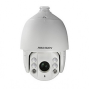 "DS-2AE7154-A - Speed dome dual camera with IR illuminator; module 1/4"" Sony CCD; 540TVL/600 TVL; moto-zoom 3.84-88.32mm/F1.6-3,9; 23x optical zoom"