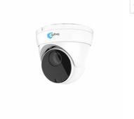 camera - VOBIP926MZ IP 5Mpix, IR 40m, 2.8-12mm MZ, audio