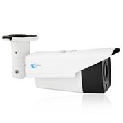VOHDX143 - Multi-HD typu bulet, 2Mpix, ob. 2.8mm, IR 30m, IP66