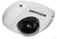 "DS-2CD2555FWD-IWS - 5MPix MINI DOME IP camera, 2.8mm, 1/2.5"" Progressive Scan CMOS"
