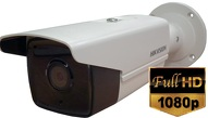 DS-2CE16D1T-IT3 - HD1080p,2MP CMOS Sensor, 2 pcs EXIR LEDs, 40m IR