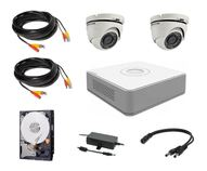 Set DS-7104+2 - 2 x DS-2CE56D0T-IRM + DS-7104HQHI-K1 4CH + HDD 1TB + POWER SUPPLY 2А + CABLE 2 х 10М + CONNECTOR WWG 5.5