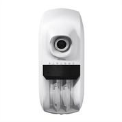HD88 - Outdoor Motion Detector with Built-in Camera