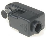 MP4r - Высокочувствительный микрофон