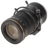 PFL1575-A12D - 12Mpx, focal lenght 15-75mm, 1/1.7 ''