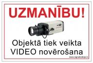 Наклейка Видео наблюдение!