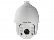 DS-2AE7232TI-A(C) - 2MP, lens 4.8-153 mm, IR 150m