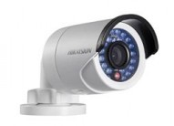 DS-2CD2020-I - 2MP IR Bullet Network Camera